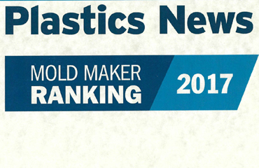 《Plastics News》--2017 MOLD MAKER RANKING